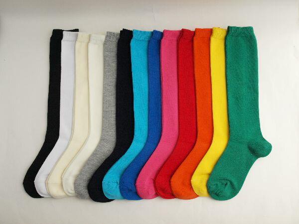 平織り無地カラー LL23-25cm ハイソックス 全13色 LLサイズ日本製 よりどり 3足セット