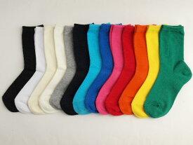 靴下 子供 LL23-25cm クルー ソックス キッズ 平織り 無地 カラー 全13色 LLサイズ 婦人日本製 よりどり 3足 セット 運動会目立つ 男の子 女の子 子供服