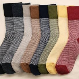 【楽天スーパーSALE P 10倍】 靴下 婦人 ピンボーダー ゴム口 ゆったり ゴムなし クルーソックス くつ下日本製 よりどり 3足