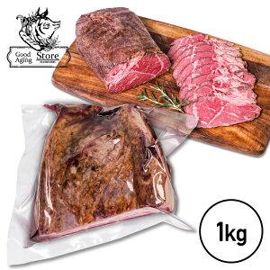 熟成牛 ローストビーフ お中元 熟成ローストビーフ 熟成肉 塊肉 ブロック 原木 Good Aging Store グッドエイジングストア 【ローストビーフ 1kg】