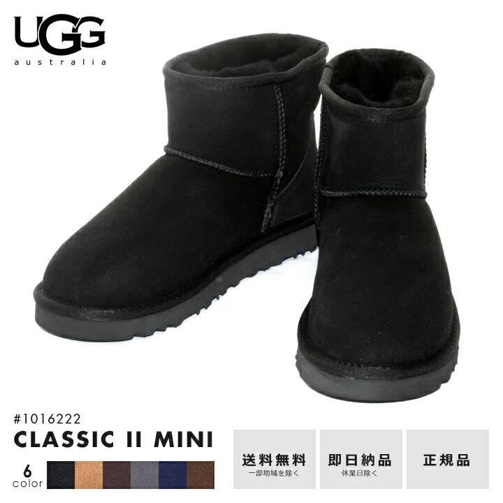 UGG ムートンブーツ レディース CLASSIC II MINI 1016222 【evi】