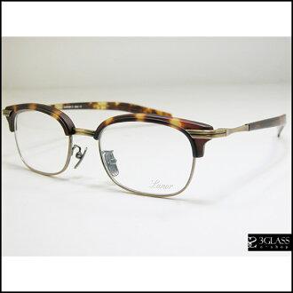 Lunor (레 노아) Combi95 컬러 AG 남자 안경 선글라스