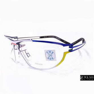 Yowamushi pedal GRANDE ROAD x Yamashita glasses shops collabomegane set