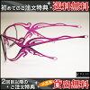PARASITE (parasite) glasses SCION8 color 80 men's sunglasses