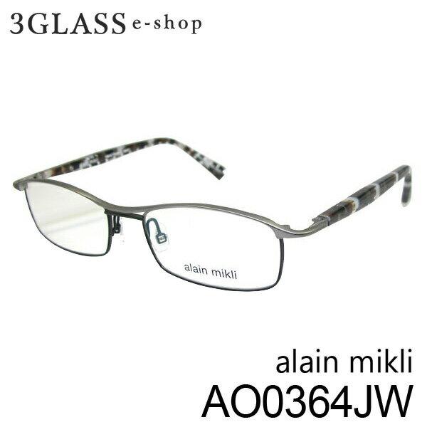 alain mikli アランミクリ メガネAO0364JW 2カラーメンズ メガネ 眼鏡【ありがとう】【店頭受取対応商品】