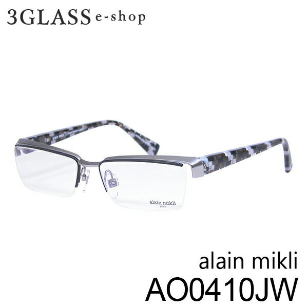 ■alain mikli アランミクリ AO0410JW 2カラー 3035 4109 56mmメンズ メガネ サングラス 眼鏡alainmikli ao0410jw 3035 【店頭受取対応商品】