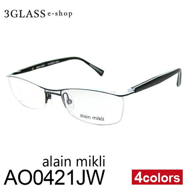 alain mikli アランミクリ メガネAO0421JW 4カラーメンズ メガネ 眼鏡 【店頭受取対応商品】
