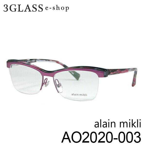 ■alain mikli アランミクリ AO2020 カラー 003 54mmメンズ メガネ サングラス 眼鏡alainmikli ao2020【ありがとう】【店頭受取対応商品】