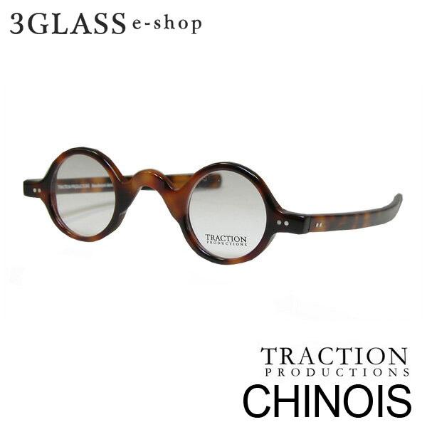 TRACTIONトラクション CHINOIS 32mm2カラー Acajou Ormeメンズ メガネ 眼鏡 サングラス【ありがとう】【店頭受取対応商品】
