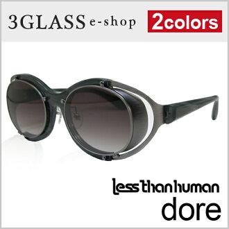 Less than human (レスザンヒューマン) dore 2 컬러 남성 안경 안경 선글라스 20P03Dec16