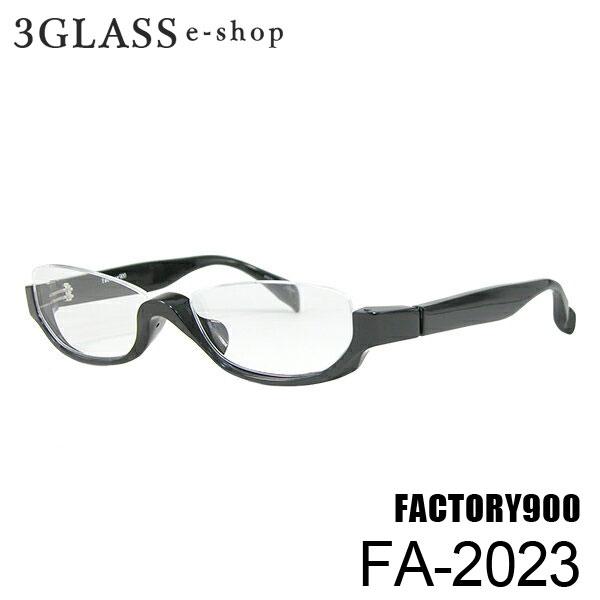 FACTORY900(ファクトリー900)fa-2023 53mm3カラー 001 202 542メンズ メガネ 眼鏡 サングラスfactory900 fa2023【ありがとう】【店頭受取対応商品】