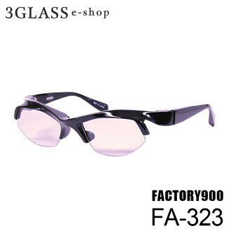 FACTORY900 (factory 900) FA-323 55mm 4 color 001 475 521 859 men's glasses glasses sunglasses factory900 fa-295