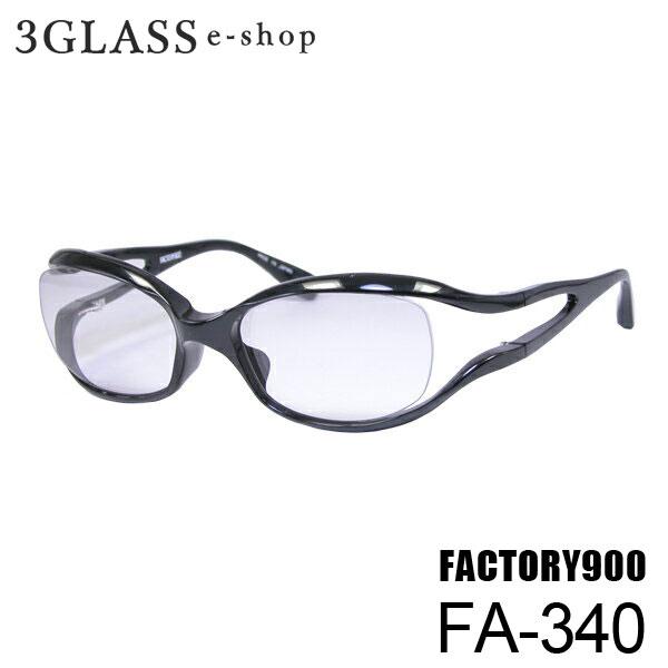 FACTORY900(ファクトリー900)FA-340 56mm5カラー 001 096 425 473 524メンズ メガネ 眼鏡 サングラスfactory900 fa-340【ありがとう】【店頭受取対応商品】