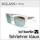 [即納可能]■ic! berlin Fahrlehrer Klaus :Diamond :Silver mirror■【楽ギフ_包装】 メンズ メガネ サングラ...