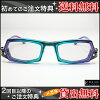 Lessen human by 2015, new frame Less than human (lessanhumann) Gekko (Moonlight) color 195 m men's sunglasses