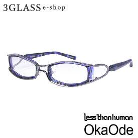 less than human(レスザンヒューマン)OkaOde 3カラー c89Limited c195mSpecial c195Sメンズ メガネ 眼鏡 サングラス【店頭受取対応商品】