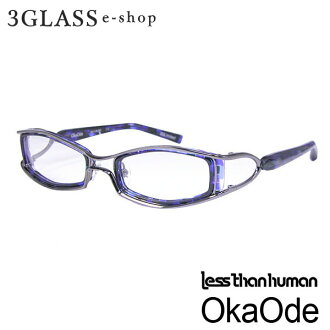 less than human (レスザンヒューマン) OkaOde 3 color c89Limited c195mSpecial c195S men glasses glasses sunglasses