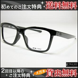 FENCELINE OX8069-0153 unisex sunglasses OAKLEY Oakley