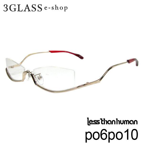 less than human(レスザンヒューマン)po6po10 4カラーメンズ メガネ 眼鏡 サングラス【ありがとう】【店頭受取対応商品】