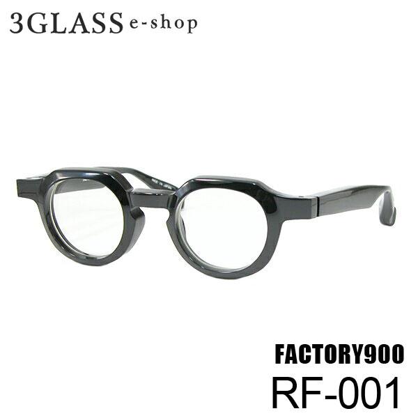 FACTORY900 RETRO(ファクトリー900 レトロ)RF-001 43mm2カラー 001 165メンズ メガネ 眼鏡 サングラスfactory900 rf-001【ありがとう】【店頭受取対応商品】
