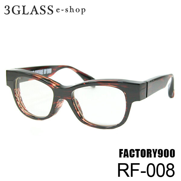 FACTORY900 RETRO(ファクトリー900 レトロ)RF-008 54mm 3カラー 147 159 447メンズ メガネ 眼鏡 サングラスfactory900 rf-008 【店頭受取対応商品】