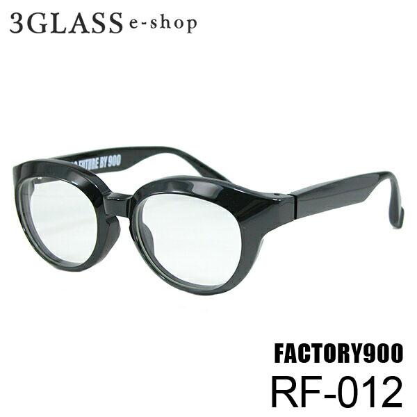 FACTORY900 RETRO(ファクトリー900 レトロ)RF-012 51mm 2カラー 001 165 メンズ メガネ 眼鏡 サングラスfactory900 rf-012 【店頭受取対応商品】