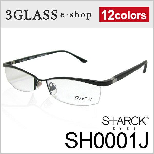 STARCK EYES スタルクアイズ SH0001J 12カラー 56mm メンズ メガネ サングラス 【店頭受取対応商品】