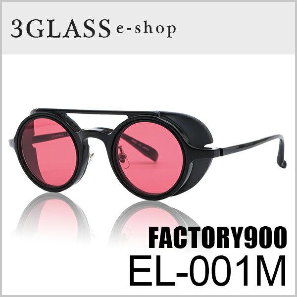 ELZA WINKLER × FACTORY900(ファクトリー900 × エルザ・ウィンクラー)EL-001 カラー 001-001M 43mmメンズ メガネ 眼鏡 サングラスfactory900 retro el-001 el-001m【ありがとう】【店頭受取対応商品】