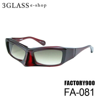 FACTORY900 (factory 900) fa-280 58mm 2 color 244 870 men's glasses glasses sunglasses factory900 fa081