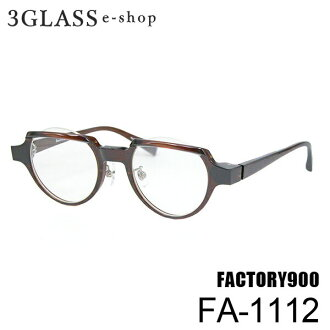 FACTORY900 (factory 900) FA-1112 46mm 2 color 169 853 140mm men's glasses glasses sunglasses