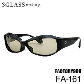 FACTORY900(ファクトリー900)FA-161 65mm カラー 001メンズ メガネ 眼鏡 サングラスfactory900 fa-161【店頭受取対応商品】
