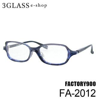 factory900 (factory 900) fa-2012 50mm color 472 men's glasses glasses sunglasses factory900 fa-2012