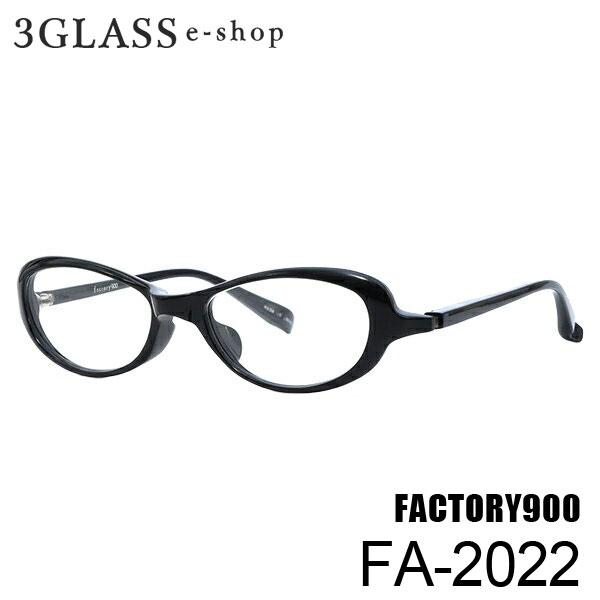 factory900(ファクトリー900)fa-2022 50mm 6カラー 001 111 181 588 588 840メンズ メガネ 眼鏡 サングラス【ありがとう】【店頭受取対応商品】