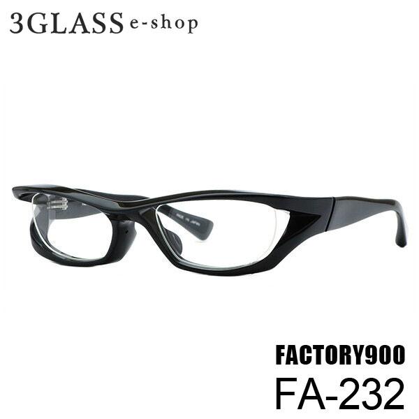 FACTORY900(ファクトリー900)FA-232 55mm 7カラー 001 084 098 131 147 369 565メンズ メガネ 眼鏡 サングラスfactory900 fa-298【ありがとう】【店頭受取対応商品】