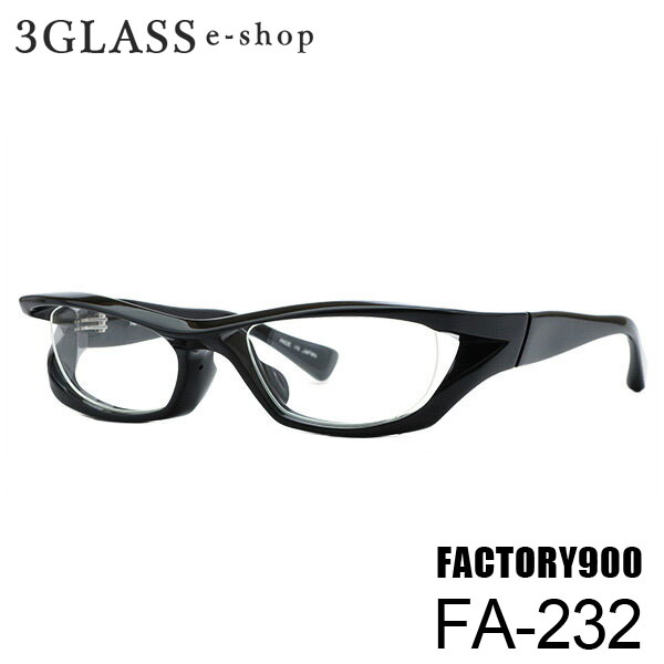 FACTORY900(ファクトリー900)FA-232 55mm 7カラー 001 084 098 131 147 369 565メンズ メガネ 眼鏡 サングラスfactory900 fa-298【店頭受取対応商品】