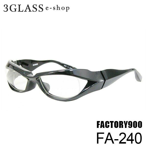 FACTORY900(ファクトリー900)FA-240 55mm10カラー 001 069 176 267 345 425 440 853 217 286 メンズ メガネ 眼鏡 サングラスfactory900 fa-240【店頭受取対応商品】