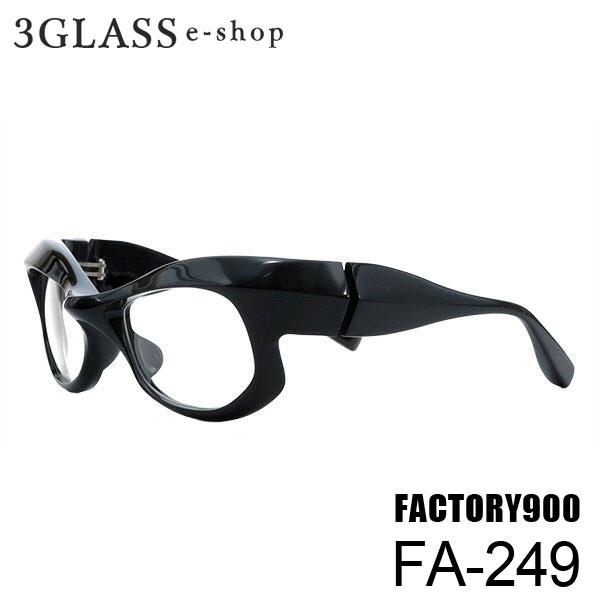 FACTORY900(ファクトリー900)FA-249 55mm 7カラー001 084 098 109 170 369 480メンズ メガネ 眼鏡 サングラスfactory900 fa-249【ありがとう】【店頭受取対応商品】