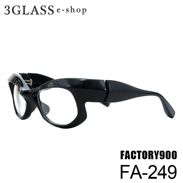 FACTORY900(ファクトリー900)FA-249 55mm 7カラー001 084 098 109 170 369 480メンズ メガネ 眼鏡 サングラスfactory900 fa-249【店頭受取対応商品】