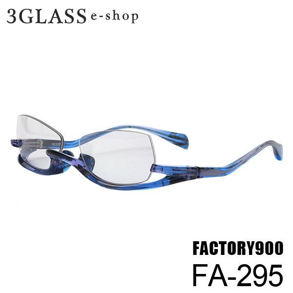 FACTORY900(ファクトリー900)FA-295 56mm5カラー 001 346 455 544 411メンズ メガネ 眼鏡 サングラスfactory900 fa-295【店頭受取対応商品】