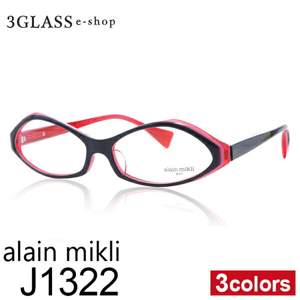 ■alain mikli アランミクリ J1322 3カラー 0801 1405 5082 56mmメンズ メガネ サングラス 眼鏡alainmikli J1322【ありがとう】【店頭受取対応商品】