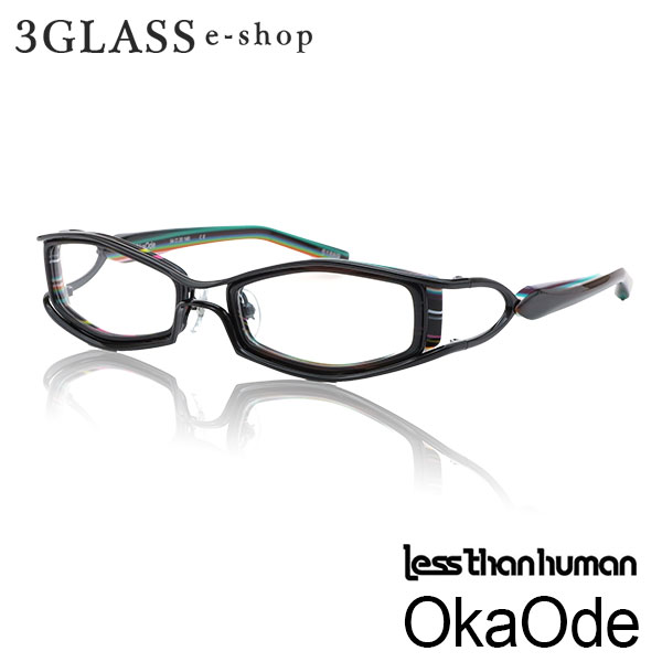 less than human(レスザンヒューマン)OkaOde カラー 5188Rメンズ メガネ 眼鏡 サングラス【店頭受取対応商品】