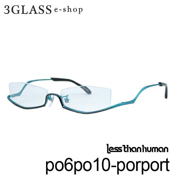 less than human(レスザンヒューマン)po6po10(当店限定) グラデーションカラーシリーズ全6色メンズ メガネ 眼鏡 サングラス【店頭受取対応商品】
