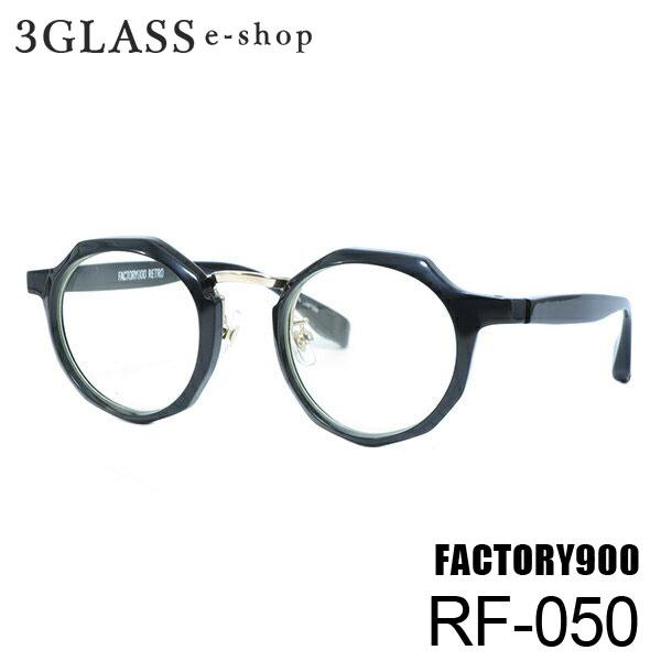 FACTORY900 RETRO(ファクトリー900 レトロ)rf-050 47mm 5カラー 001 075 159 177 531メンズ メガネ 眼鏡 サングラスfactory900 rf-050 【店頭受取対応商品】