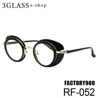 FACTORY900 RETRO (nostalgic factory 900) RF-052 42mm 4 color 001 177 326 846 men's glasses glasses sunglasses factory900 retro rf-052