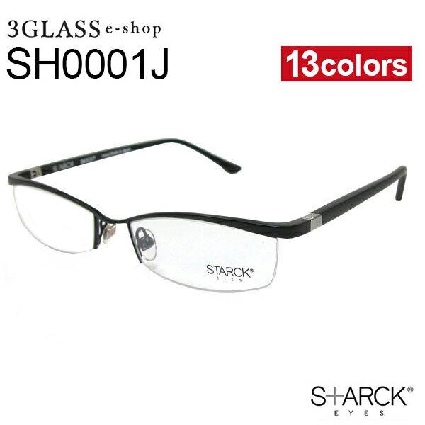 STARCK EYES スタルクアイズ SH0001J 13カラーalain mikli アランミクリ 56mm メンズ メガネ サングラス【ありがとう】【店頭受取対応商品】