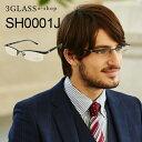 STARCK EYES スタルクアイズ SH0001J(SH0001D)13カラーalain mikli アランミクリ 56mm メンズ メガネ サングラス【店...