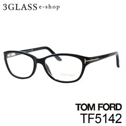 支持TOM FORD湯姆福特TF5142 3彩色001 050 052 52mm男子的眼鏡太陽眼鏡眼鏡禮物的tom ford tf5142