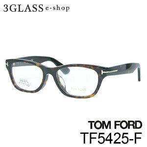 TOM FORD トムフォード TF5425-F 53mm3カラー 052 001 56Aメンズ メガネ サングラス 眼鏡 ギフト対応 tom ford tf5425-f【店頭受取対応商品】