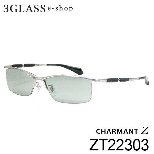 CHARMANT Z シャルマンZ ZT22303 カラー GRメンズ メガネ サングラス 眼鏡アウトレイジ最終章 塩見三省さん使用モデルサングラス【ありがとう】【店頭受取対応商品】