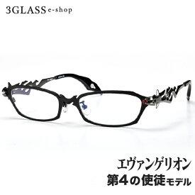 エヴァンゲリオン×ヤブシタ コラボ眼鏡第2弾 eva-03 55mmカラー第4の使徒モデル メンズ メガネ 眼鏡 コラボ眼鏡 eva-03【店頭受取対応商品】